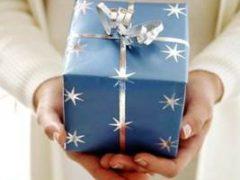 Что подарить подчиненному?