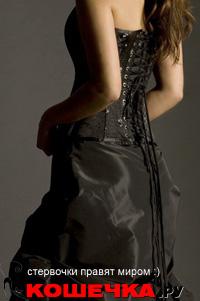 модель корсет под одежду