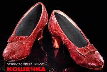 дорогая женская обувь