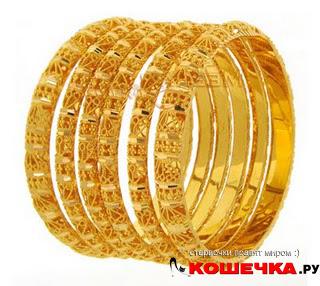 Индийское золото