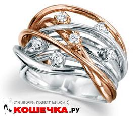 кольцо из белого и обычного золота