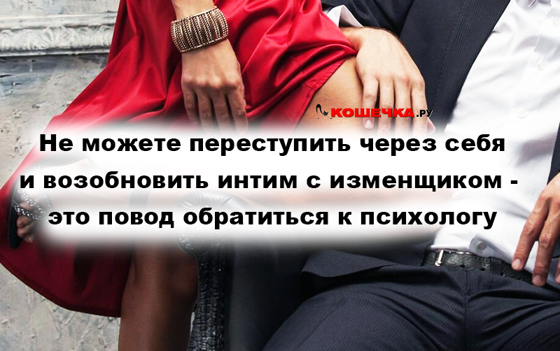 женщина в красном мужчина в костюме