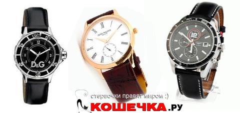 выбрать классические мужские часы