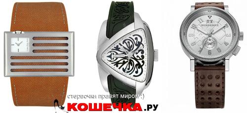 выбрать дизайнерские часы