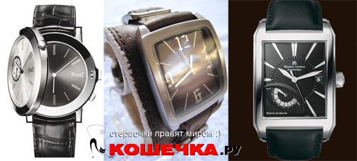 выбрать мужские часы люкс