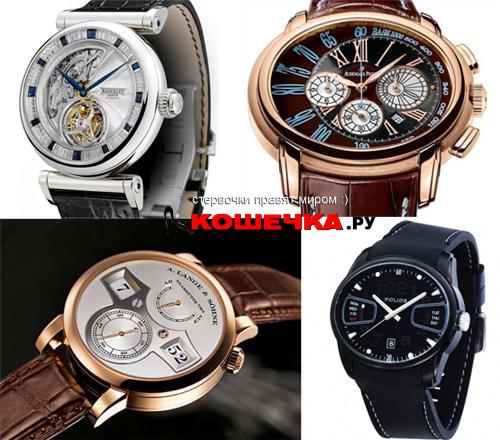 выбрать мужские часы