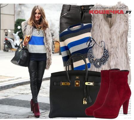 Оливия Палермо точно знает, с чем носить жилет из меха