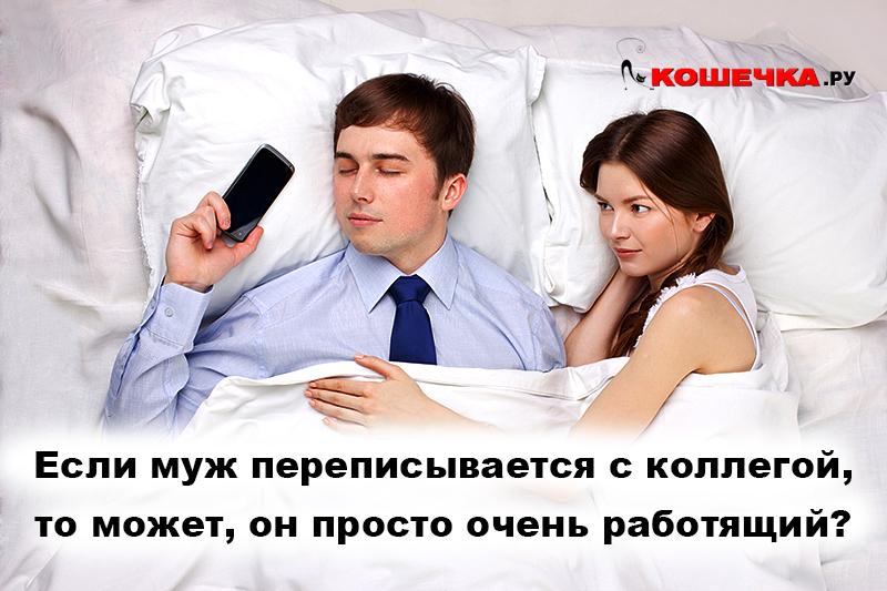 мужчина спит с телефоном
