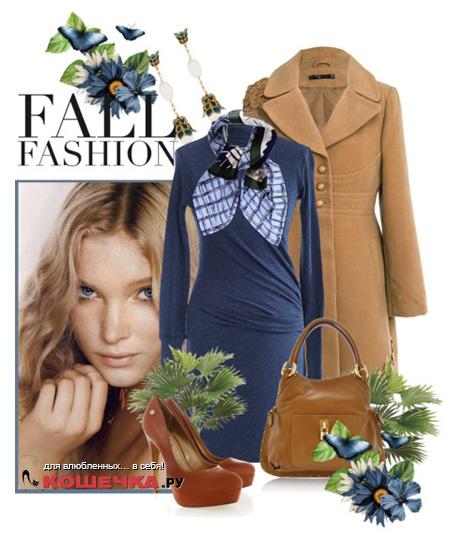 Как носить синее платье осенью: теплый образ