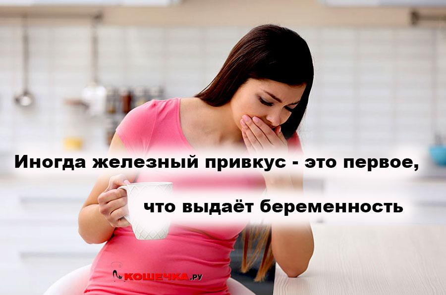 Сдайте тест на беременность, если есть подозрения!