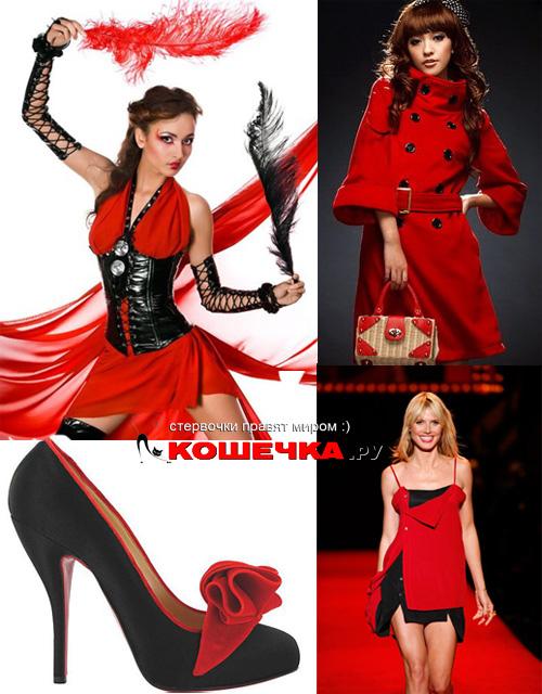 Черно-красный стиль