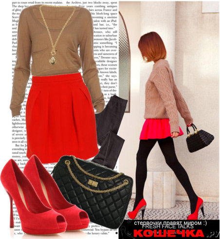 Аксессуары по красную юбку