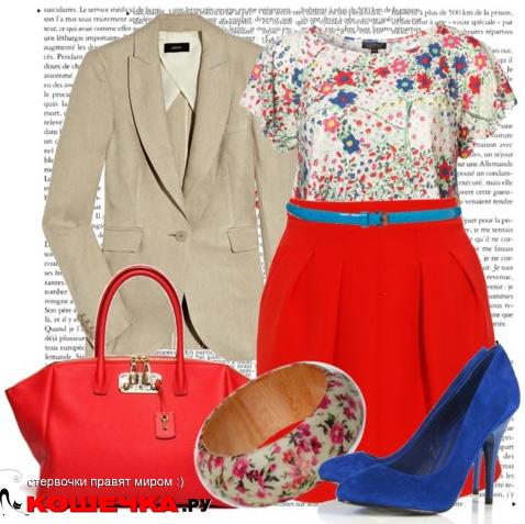 С чем носить красную юбку летом