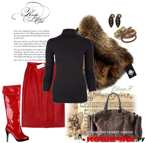 Красная юбка зимой