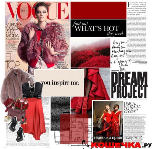красная юбка С шубой