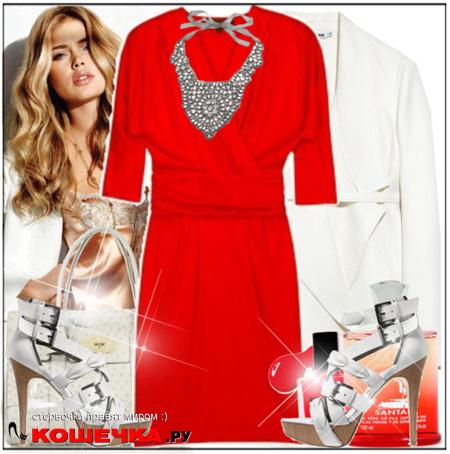 Но нарядный образ с красным платьем