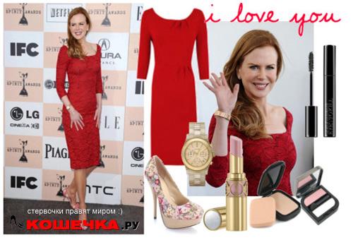 Красное платье с золотыми часами
