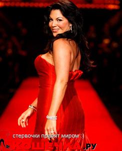 Сара Рамирес в красном платье. Прическа - простая!