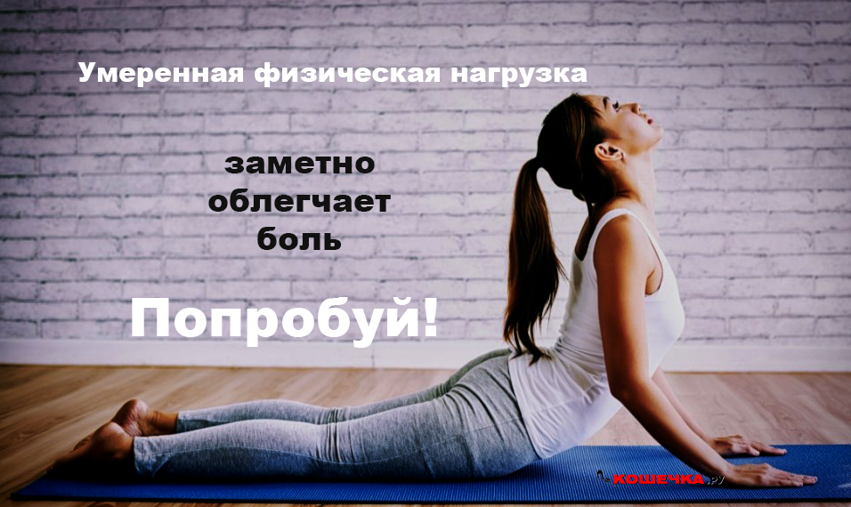 женщина поза кобры йога фото