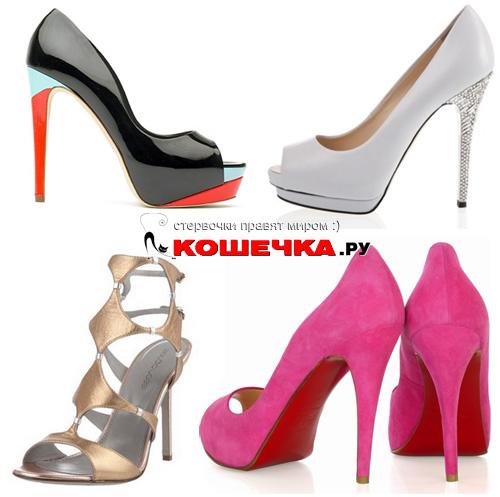 Туфли, которые нравятся мужчинам